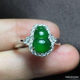 G18K冰种帝王绿葫芦翡翠戒指