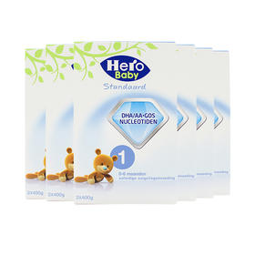 荷兰直邮 荷兰Herobaby婴幼儿奶粉 1段 800g(三罐装)