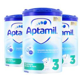 荷兰直邮 德国Aptamil爱他美婴幼儿奶粉 3段 800g(三罐装)