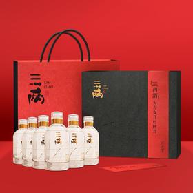 【2019限量版酒礼】三两酒 为有岁月可回首 52°绵柔金标150ml*6瓶