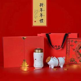 【招财福猪】新年年礼 开门见福 创意双层保温保冷杯福猪收纳器套装