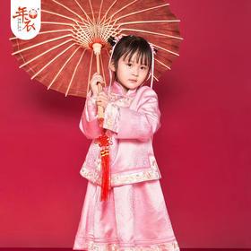 年衣 【年祥】系列-珠圆玉润彩绣襦裙套装1月15日左右发货