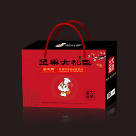 【年货】坚果大礼包13袋装孕妇干果混合零食组合装礼盒送女友三只松鼠同款 | 基础商品