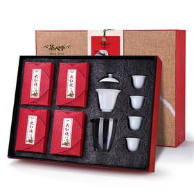 茶人岭 大红袍 茶人岭  祥影岩韵 武夷大红袍一级256克茶具礼盒