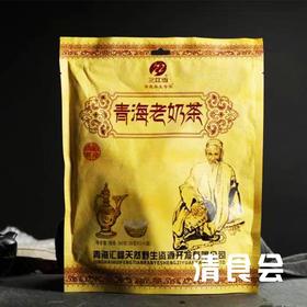 青海 三江雪 青海老奶茶