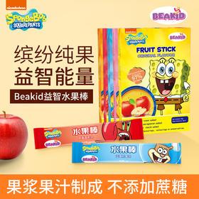 Beakid海绵宝宝 益智能量水果棒3盒装