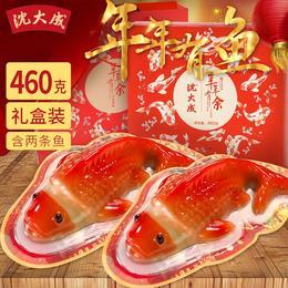上海特产沈大成年糕鱼年货大礼包锦鲤鱼礼盒年年有余460g年夜饭