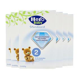 荷兰直邮 荷兰Herobaby婴幼儿奶粉 2段 800g(三罐装)