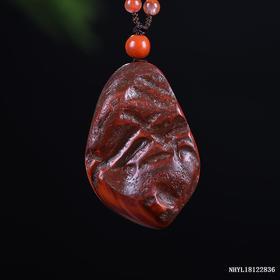 铁皮包浆柿子红南红随形吊坠
