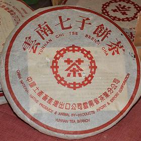 2002年中茶红印红中红带老生茶