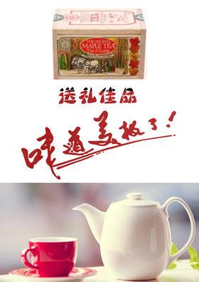 Tea box 木盒装 枫叶茶(2盒1套)