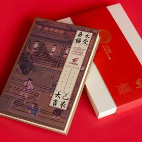 【发货至25号】猪年邮票印章纪念套装 | 故宫文创联名邮政的一套生肖年礼
