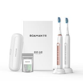 罗曼(ROAMAN)电动牙刷ST051 无线感应式充电成人声波电动牙刷 智能敏感美白