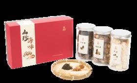 【胜意珍品】羊肚菌-竹荪-姬松茸(60克羊肚菌,20克竹荪,150克姬松茸)
