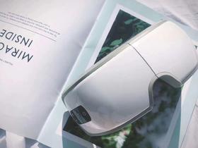 视多爱智能便携式眼部按摩护眼仪1.0 眼部护理保健 视力矫正 白色