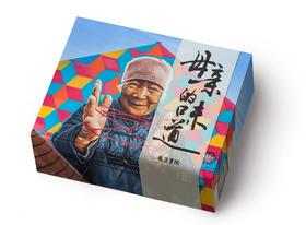 【为思礼】艺术助农——非物质文化遗产【寿光虎头鸡】(家乡的味道1000g装)
