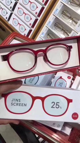 日本JINS儿童防辐射蓝光眼镜防电脑辐射眼镜PC护目镜新款现货包邮