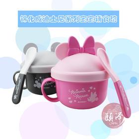 日本本土锦化成迪斯尼零食盒米奇米妮婴幼儿辅食碗带勺子把手