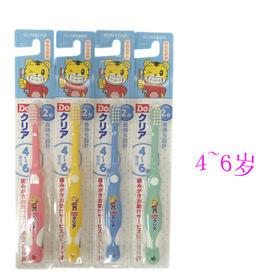 日本Sunstar巧虎儿童0~6个月2-4岁/4-6岁宝宝软毛牙刷