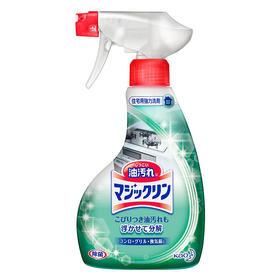 日本KAO花王厨房油烟机去油污清洁洗涤剂喷雾400ml