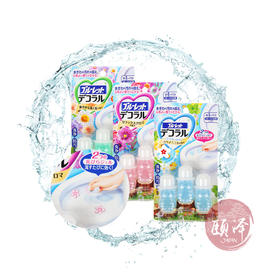 日本小林制药 洁厕剂马桶开花洁厕凝胶厕所清洁剂除臭 可选香型