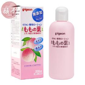 日本土贝亲宝宝爽身粉桃子水液体新生婴儿童去热痱子止痒天然正品