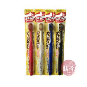 EBISU/惠百施牙刷日本本土正畸中软毛成人家用纳米宽幅矫正牙刷