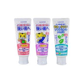 国内现货 日本巧虎儿童可吞咽防蛀牙膏 防蛀 口气清新70g装