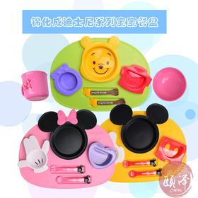日本锦化成迪斯尼米奇婴儿托盘餐具宝宝儿童防摔餐盘碗勺子叉子