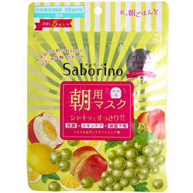 日本原装Saborino早安60秒免洗懒人面膜2盒