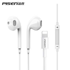 Lightning接口入耳式线控耳机G701 适用于iPhone7/7P/8/8P/X/XR/XS/XS Max手机