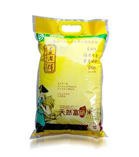 吉内得天然富硒米(绿色食品)家庭实用装5000g/袋