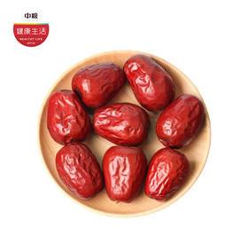 [枫颐]阿克苏新品| 新疆骏枣 肉质厚实  核小似笔芯