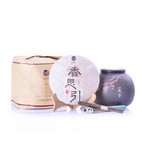 【买7送1】南茗佳人2003年易武老生茶《香思引》普洱生茶 357g±10g/饼