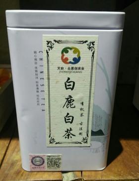 白鹿白茶(铁罐散茶)