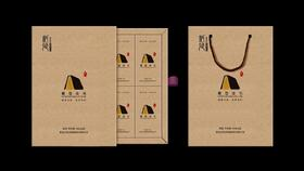 大米-特供礼盒