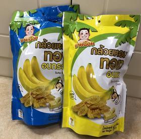 泰国Chainoi香蕉片50g