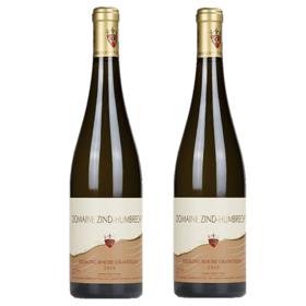 【闪购】珍欢庄园花岗石雷司令半干白葡萄酒2016(2瓶装)/Domaine Zind Humbrecht Riesling Roche Granitique 2016
