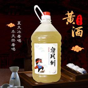 【十堰黄酒】云龙谷迎风倒  2.5l 黄酒