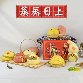 胶东花饽饽 可以吃的祝福 非物质文化遗产 幸福的味道