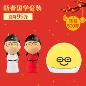 【新年特定款】新年诗词国学礼盒,送礼超有面