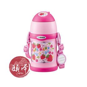 日本象印儿童吸管杯 蓝粉红胖子SC-ZS45 宝宝双盖两用保温杯 包邮