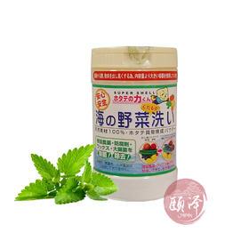 日本本土 日本汉方 果蔬清洗贝壳粉洗菜粉90g