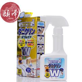 日本UYEKI强除螨虫喷雾床上杀.菌去螨虫喷剂除螨剂除.臭金色升级