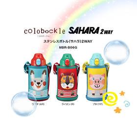 日本虎牌tiger17年新版本土儿童保温杯