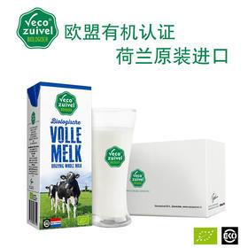 乐荷全脂有机牛奶