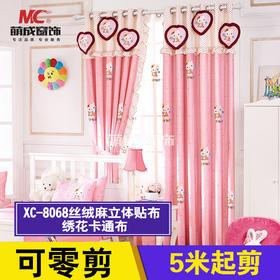 布料/卡通布/XC-8068丝绒麻立体贴布绣花卡通布