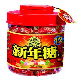 徐福记新年糖桶