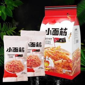 【辣条】卫龙小面筋亲嘴烧非包邮面筋办公室休闲小吃特产麻辣零食豆干辣片