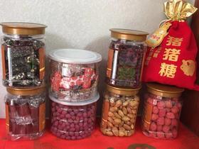 """""""如意吉祥""""福袋茶点(带壳杏仁、杨梅酥、花生糖、紫薯花生、蔓越莓干、山楂糕、猪猪糖、混合坚果8种组合)"""